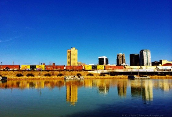 Railroad Park Through the Lake