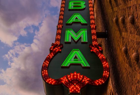 180421-The-New-Alabama-sign-IMG_1236 S