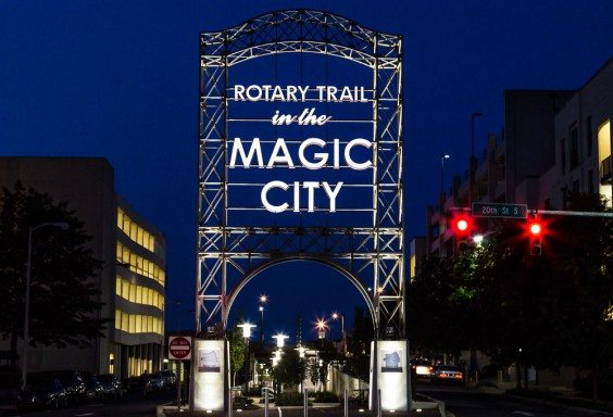 160524za-Rotary-Trail-at-Night