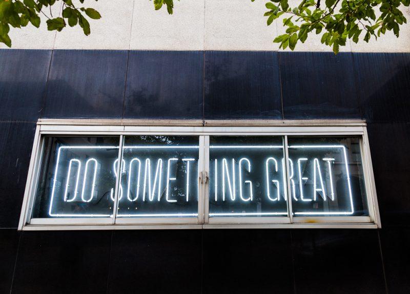 181117 do something great IMG_2575 s