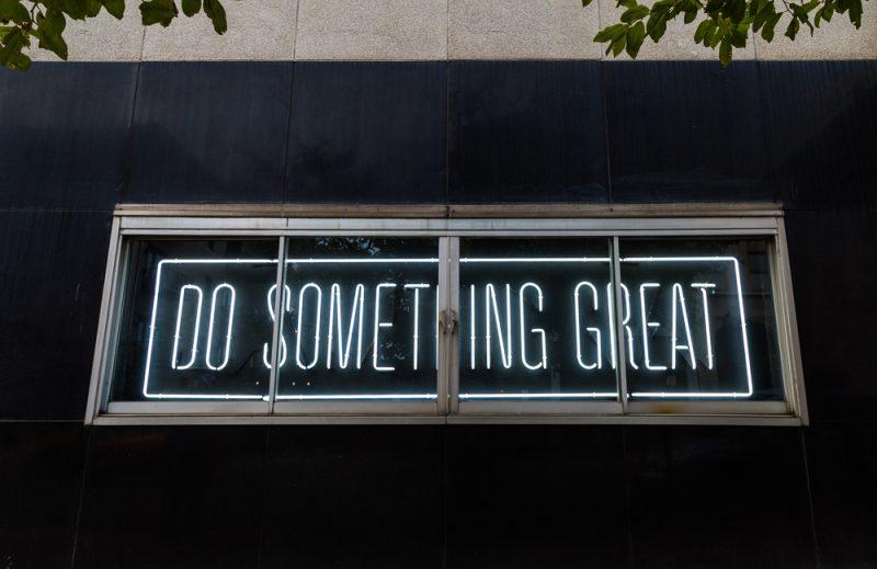 181117 do something great IMG_2579 s