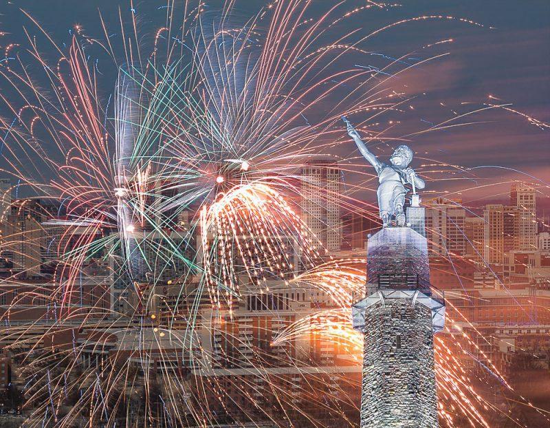 200115-Vulcan-Fireworks-and-Birmingham-SRGB s web r